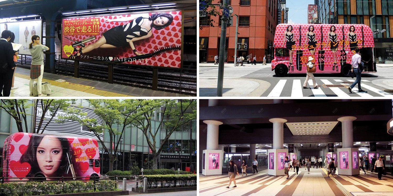 Koa-Sha Inc. Japan coordinated with Shiseido in integrated media mix campaign