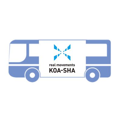 home_bus_logo