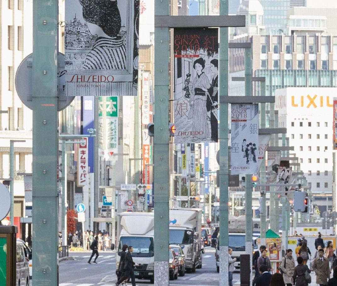 SHISEIDO JAPAN